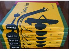 Curiosi-tea: the book